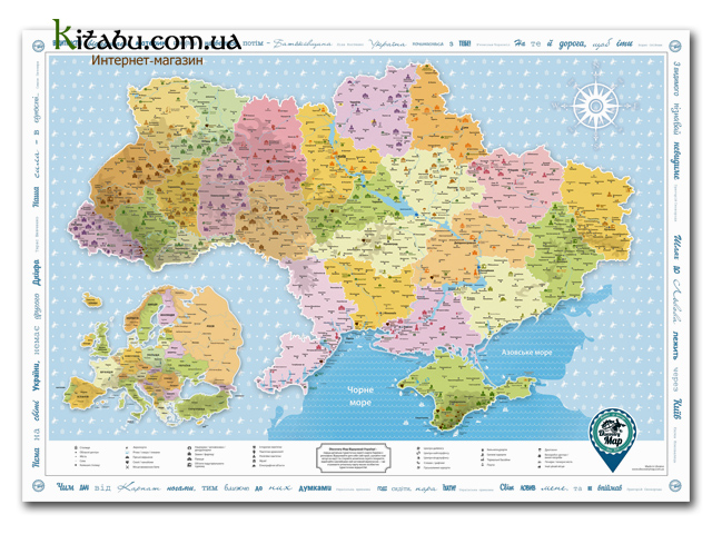 ktb-Discovery-Map-Ukraine-640