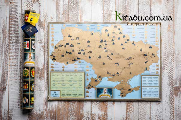 Scratch-map-Ukrain-tubus