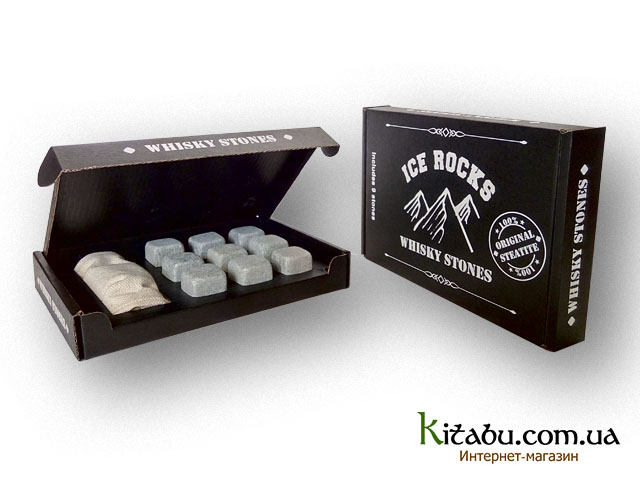 Ice-Rocks-Black-9-640