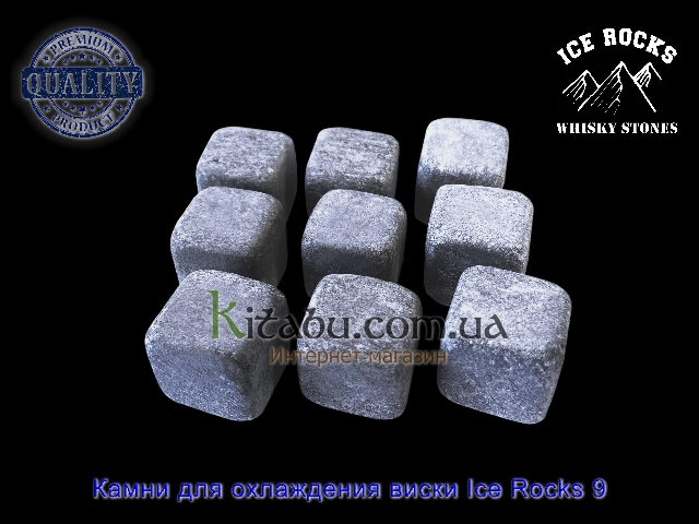 Whisky-Stones-Ice-Rocks-640