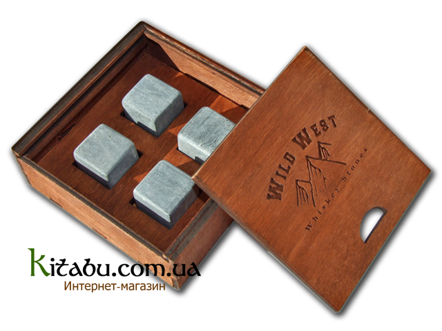 WW4-open-box-640